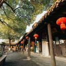 西塘獅子橋精品酒店