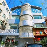 Zsmart智尚酒店(上海南京西路梅隴鎮廣場店)(原星尚假日賓館)酒店預訂