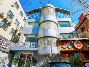 Zhotels智尚酒店(上海南京西路梅隴鎮廣場店)(原星尚假日賓館)