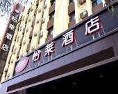 怡萊酒店(佳木斯長安路店)