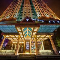 廈門泰谷酒店酒店預訂