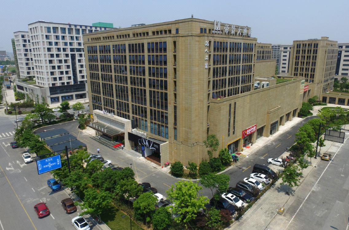 杭州帝景大酒店Dijing Hotel