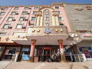 白銀金霖國際酒店