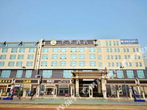 全季酒店(襄陽二汽店)