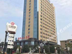 鷹潭三川經典酒店