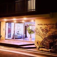 京都SHE酒店酒店預訂