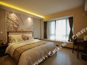 西安樂華城翠緹莊園酒店