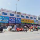 新民東華旅社