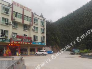 永州雙牌陽明山大酒店