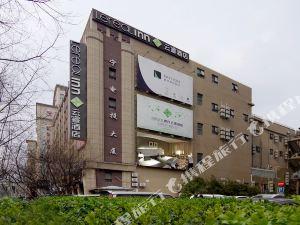 云睿酒店(上海中山公園店)(原樂舒酒店)