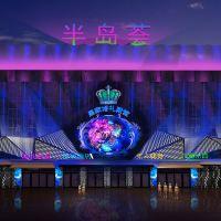 遼源半島薈酒店酒店預訂