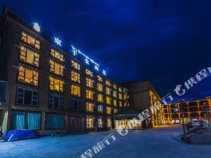 松潘東干倉山莊精品酒店