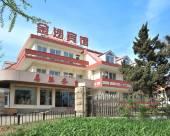 中國煤礦工人北戴河療養院西區