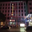 神木紅日賓館