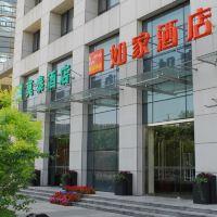 莫泰168(天津空港中心大道行政許可中心店)酒店預訂