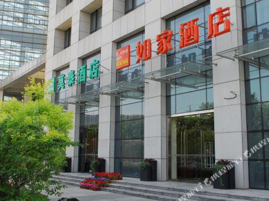 Motel 168 (Tianjin Konggang Central Avenue Administrative Licensing Center)