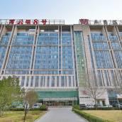 寓居服務公寓(北京燕莎霄雲里8號店)