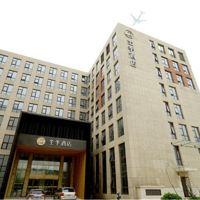 全季酒店(北京首都機場店)酒店預訂