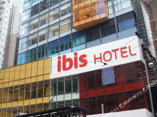 宜必思香港中上環酒店(ibis Hong Kong Central and Sheung Wan hotel)外觀