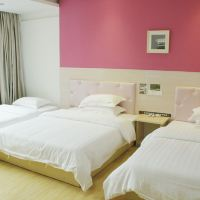易佰良品酒店(上海惠南地鐵站南門店)酒店預訂