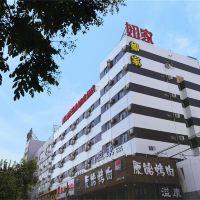 如家(北京南站洋橋店)酒店預訂