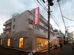 東京日暮裏櫻花酒店(Sakura Hotel Nippori)