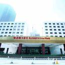 北京5L飯店(原國貿飯店)