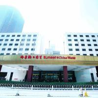 北京5L飯店酒店預訂