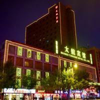 太航賓館(太原親賢茂業店)酒店預訂