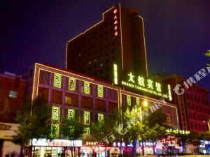 太航賓館(太原親賢茂業店)