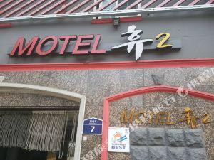釜山Hue 2汽車旅館(Hue 2 Motel Busan)