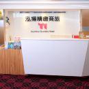 高雄泓揚精致商旅(Bamboo Hotel)