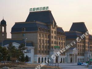 盤錦莊園假日酒店