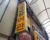 釜山Kukbojang汽車旅館