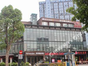 如家精選酒店(廣州蘿崗香雪地鐵站店)