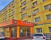 7天連鎖酒店(北京清華大學東門店)