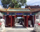 北京河北迎賓館