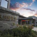 韓城文淵閣酒店