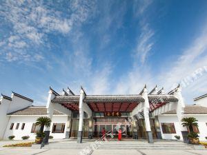 宜興金云莊酒店