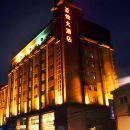 衢州聖效大酒店