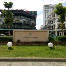 順化世紀濱江順安酒店(Century Riverside Hotel Hue City)