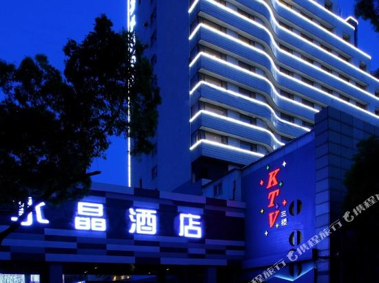 Crystal Orange Hotel (Suzhou Zhongshan North Road)