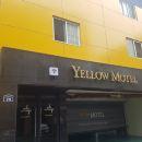 大邱檸檬黃酒店(Yellow Hotel Daegu)