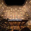 台北喜來登大飯店(Sheraton Grand Taipei Hotel)