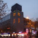 杭州瑞居酒店(Ruiju Hotel)