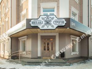 伊爾庫茨克Mikhail Strogov酒店(Hotel Mikhail Strogov Irkutsk)