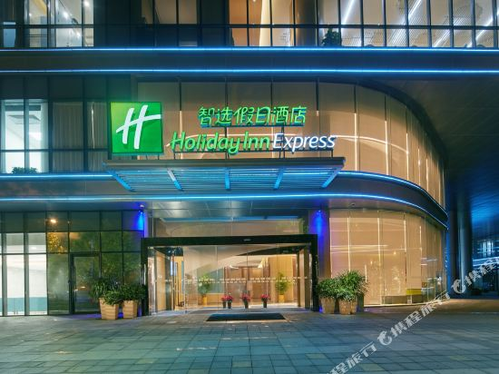 杭州東站智選假日酒店(Holiday Inn Express Hangzhou East Station)外觀