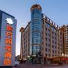 固安東方潤龍酒店