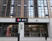 長沙CCS酒店
