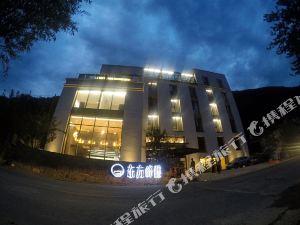 四姑娘山東方峰雅酒店(原風雅酒店)